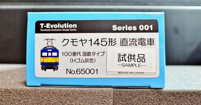 201911231001.JPG